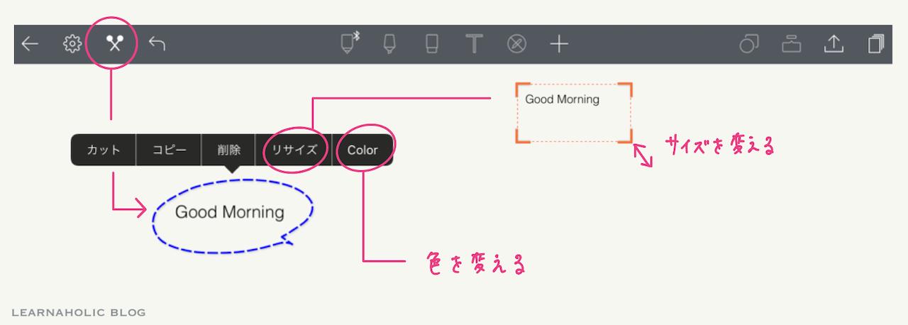 noteshelf2-文字装飾変更