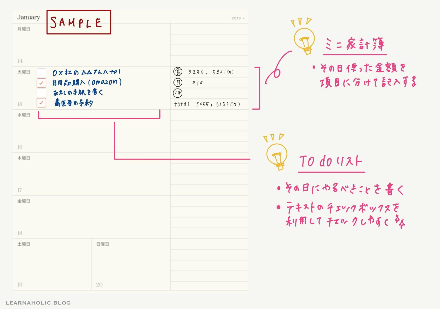 noteshelf2公式手帳テンプレート解説ウィークリー