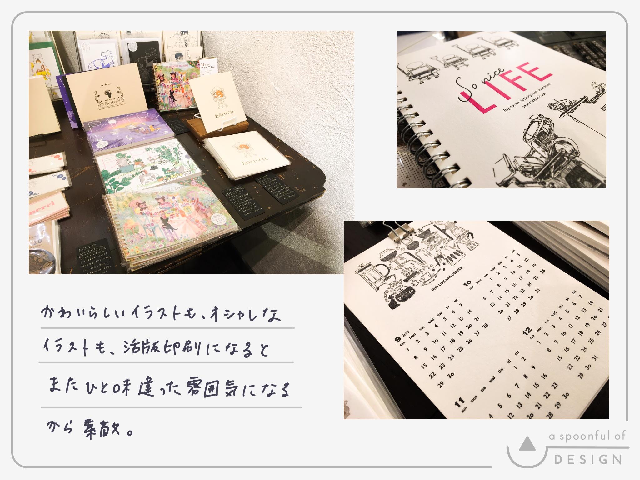 mammaru-event-keibunsha03