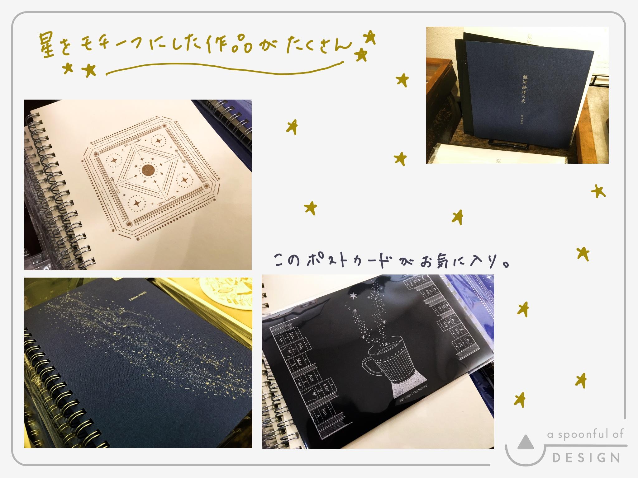 mammaru-event-keibunsha05