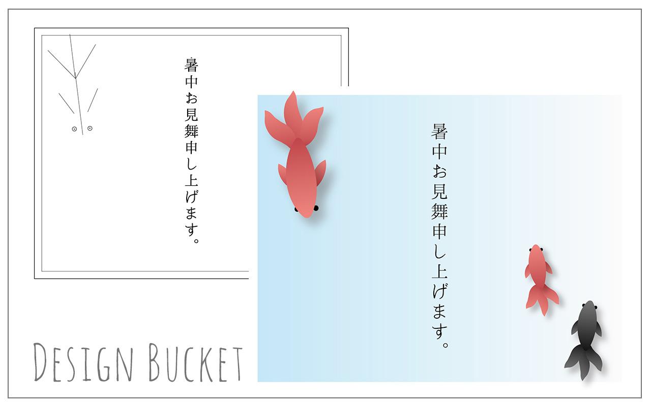 pic05-0929-designbucket-vol8