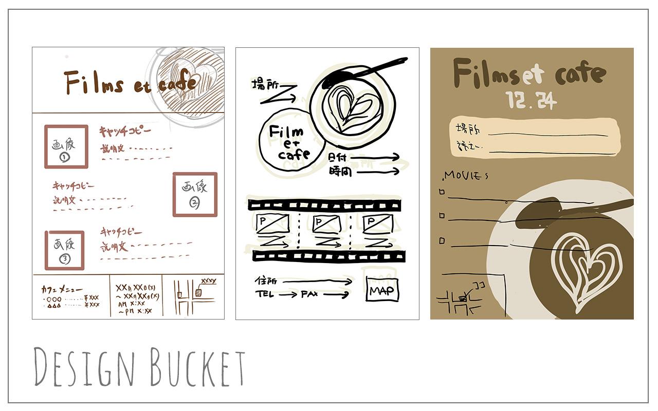 pic06-0929-designbucket-vol8