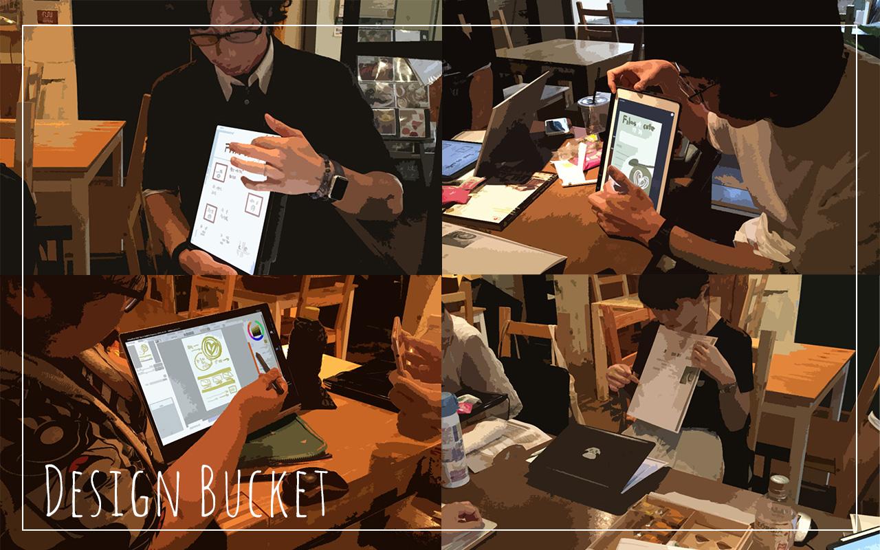 pic07-0929-designbucket-vol8